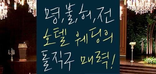 라마다송도호텔_인천
